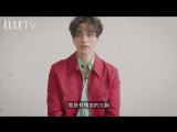 Краткое виде-интервью для Elle Taiwan