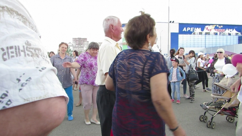 Пятница 13 День города Башкирский танец