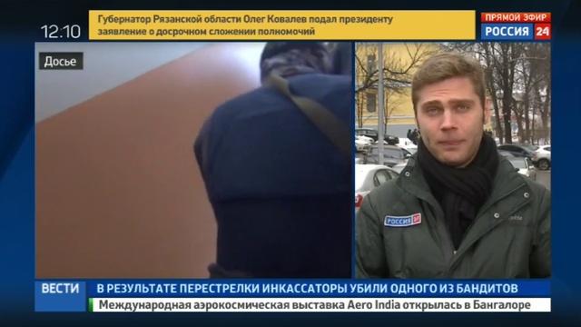 Новости на Россия 24 • Чеченцы, готовившие теракты в Москве, получили от 3 до 14 лет