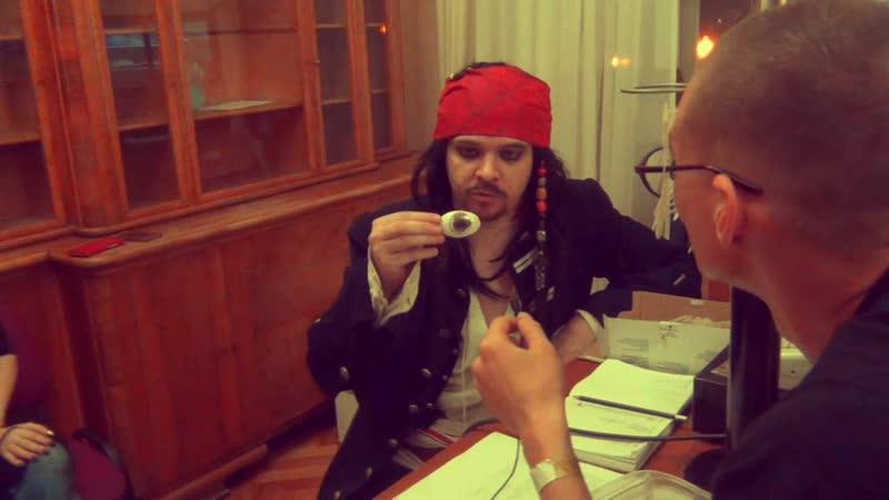 На Зилантконе: капитан Джек Воробьев собственной персоной