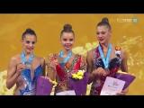 Награждение индивидуальное многоборьеII Чемпионат Мира София 2018