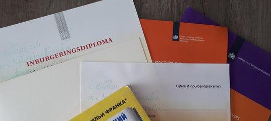 Студенческий внж в словакии оформить hd город в словакии 5 букв сканворд