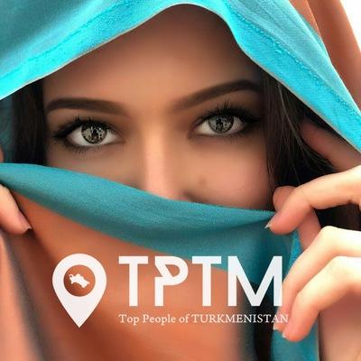 Top-People-Of Turkmenistan