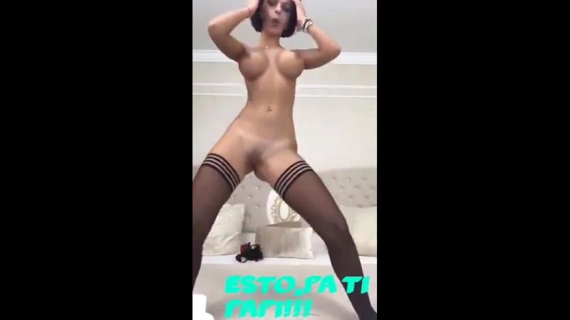 эротичный танец