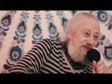 Дмитрий Гайдук. Сказки о просветлении. Часть 3