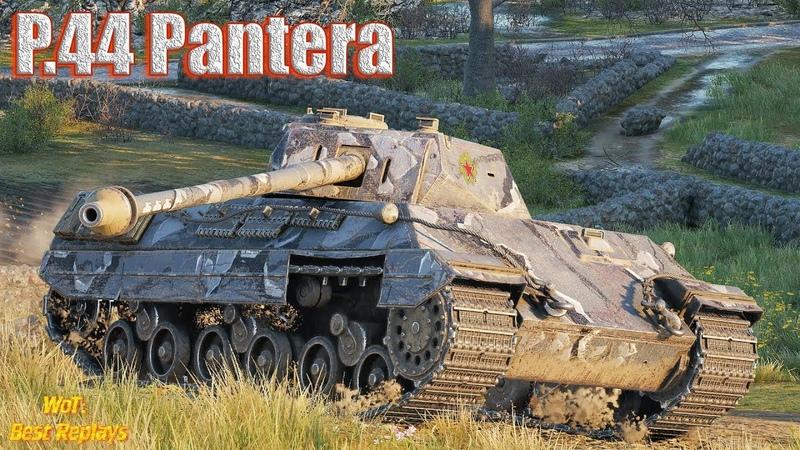 P.44 Pantera : Как Тащить в Самом Низу ! Редкая Награда * Редшир