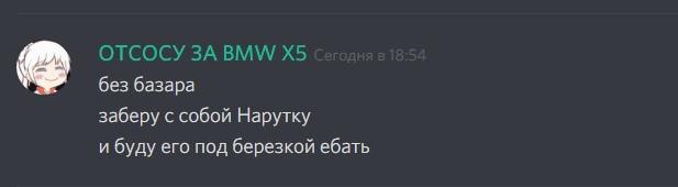 https://pp.userapi.com/c831508/v831508601/1bbd57/ixO5lImcA7Q.jpg