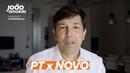 João Amoêdo fala sobe candidaturas do PT
