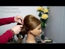 Прическа для длинных и средних волос Валик с цветами из волос