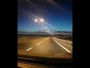 Ночной Крымский мост Автор видео