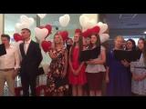 Поздравление Молодежи на нашей свадьбе