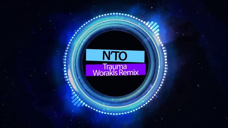 Nto – Trauma (Worakls Remix)