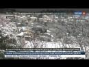 Новости на Россия 24 В Европе число жертв резкого похолодания увеличилось до 10 человек