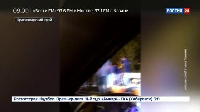 Новости на Россия 24 • Автобус влетел в грузовик 6 погибших 10 пострадавших в тяжелом состоянии