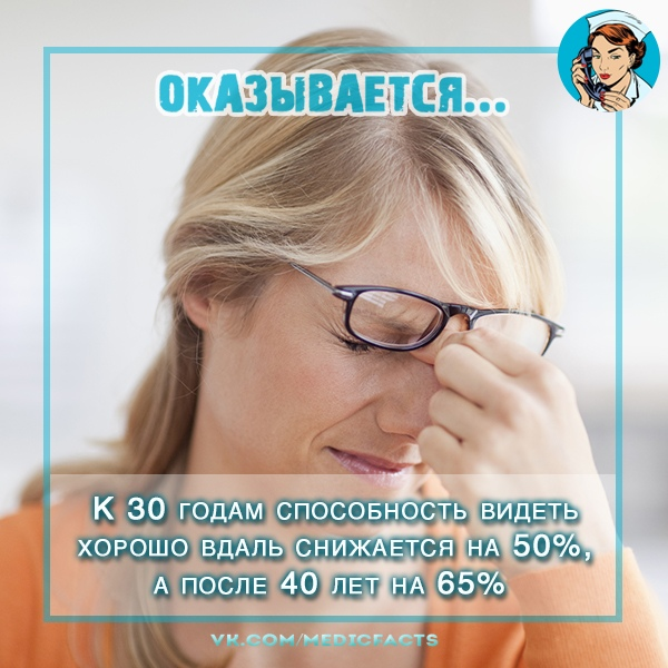 https://sun1-2.userapi.com/c831508/v831508616/18e27b/toRUI8zTulo.jpg