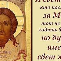 Анкета Андрей полосатый