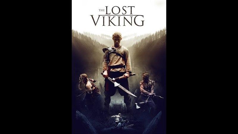 Пропавший викинг (2018) трейлер фильм / The Lost Viking (2018)