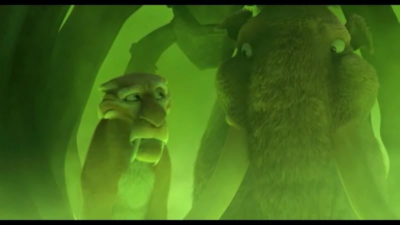 Отрывок из мультфильма Ледниковый период 3 Эра динозавров