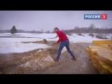 Трейлер. Ехал Грека. Путешествие по настоящей России. Кириллов