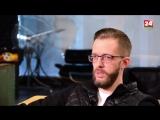 Украинец Кирилл Земка расскажет о жизни в Беларуси и работе в Wargaming