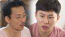 18.08.26 Lee Seung Gi Jibsabu Ep 33 Cuts (10)