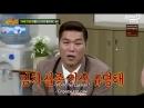 Умные братья 118 эпизод (гости JYP, GOT7, Шиндон (Super Junior))