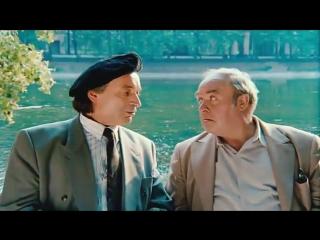 Мастер и Маргарита. (1994 год) (Патриаршие пруды в Москве)