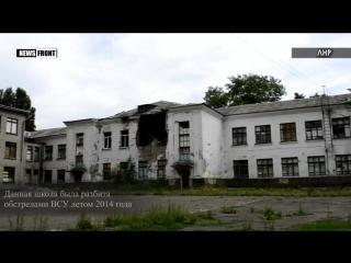 Школа №39 г Луганска 4 й год остается разрушенной после обстрела ВСУ.