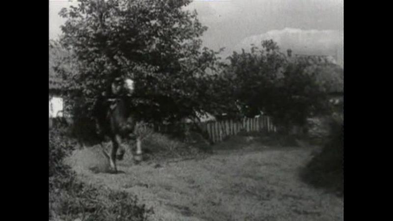 Адъютант его превосходительства 1 серия СССР 1969