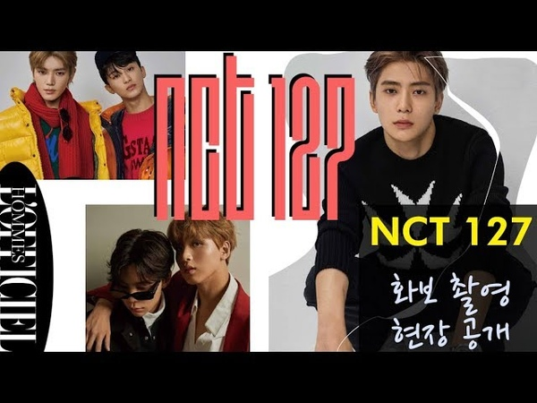 로피시엘옴므 NCT 127 화보 촬영 모습 공개!
