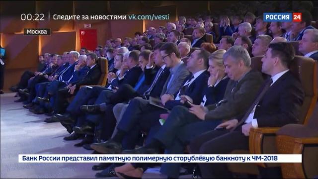 Новости на Россия 24 • Роскосмос представил космические сервисы для цифровой экономики