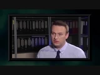 Полный разбор Навального за 20 минут. Ну чё, по чем капуста, Навальный (советски (1)