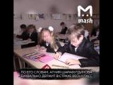 Вице-президент Лукойла Геннадий Федотов заявил в полицию на 10-летнюю одноклассницу Агнию Шарафутдинову сына