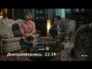 Игорь и Лена 12 серия