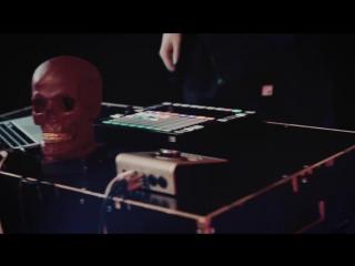 ATL - Шаман (Studio Live)