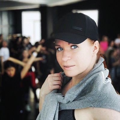 Катя Сметанина