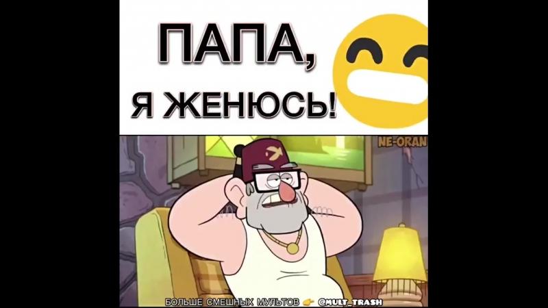 Мультики Для Взрослых on Instagram mult kaif mp4