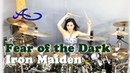 [New] Iron Maiden - Fear Of The Dark drum cover by Ami Kim (43rd)