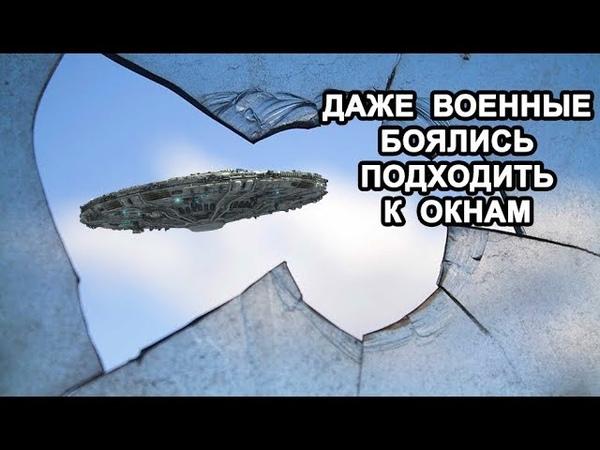 БЫЛО ЖУТКО! ATAКA НЛО НА РОССИЙСКИЙ ГОРОД