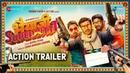 Bhaiaji Superhit - Action Trailer | Sunny Deol, Preity Zinta, Arshad Warsi Shreyas T | Bhaiyaji