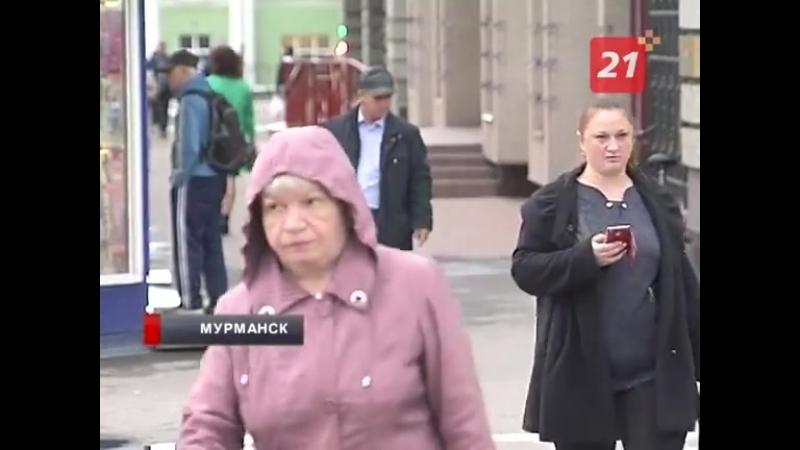 В каком возрасте россияне, в том числе жители Крайних районов Севера будут уходить на пенсию?