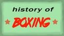 ИСТОРИЯ БОКСА l HISTORY OF BOXING l КАК ПОЯВИЛСЯ БОКС