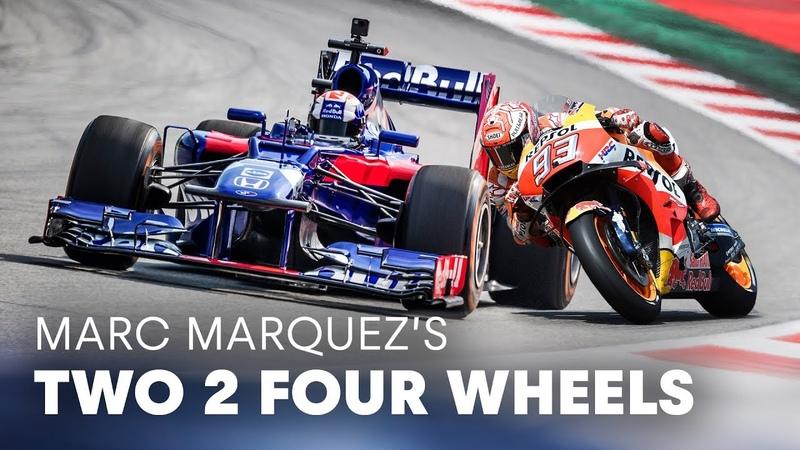 Байк Moto GP против болида Формулы-1 на трассе «Ред Булл Ринг»
