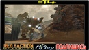 Red Faction™: Guerrilla Re-Mars-tered ► ЭОС капут ► Прохождение 14