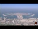 Как строили остров пальму в Дубае ОАЭ