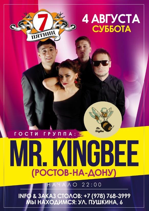 04.08 Mr. KingBee в клубе 7 Пятниц!