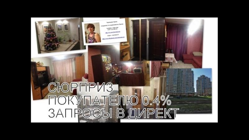 Продам 1 ккв СПб пр Наставников д 34