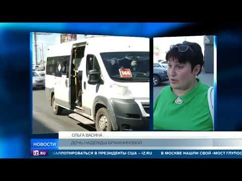 В Барнауле кондуктор и водитель час силой удерживали в автобусе пенсионерку