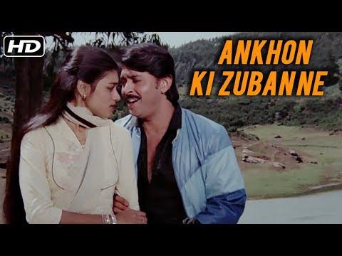 Ankhon Ki Zuban Ne (HD) | Awaaz Songs | Rakesh Roshan | Kishore Kumar | Asha Bhosle | R D Burman