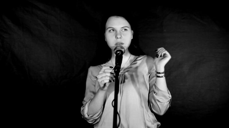 Открытый микрофон. Катерина Котелкина